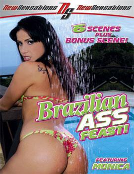 Праздник бразильских попок / Brazilian Ass Feast