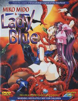 Синяя озабоченная сексуально девчонка