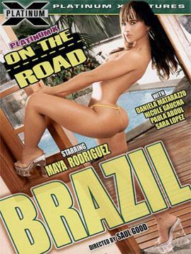 Только бразилийки