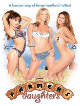Фермерские дочки