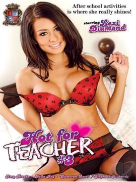 Горяченькое для своего учителя