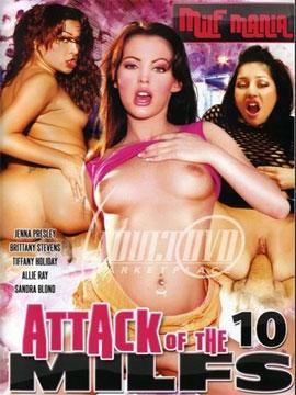 Атака на девичьи жопы