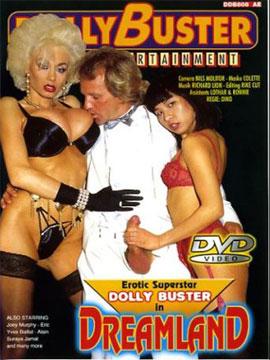 О чем фантазирует Долли Бастер